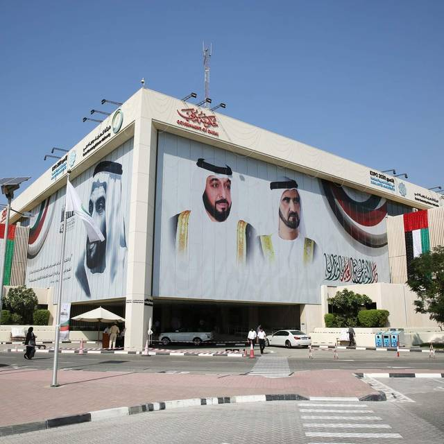 The move is aimed at boosting the emirate's economy