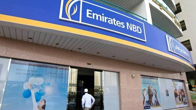 أحد مقار بنك الإمارات دبي الوطني