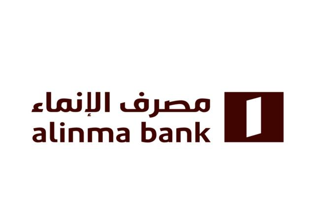 Alinma Bank announces death of chairman Al Zamil