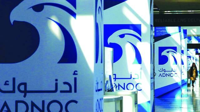 شركة بترول أبوظبي الوطنية - أدنوك