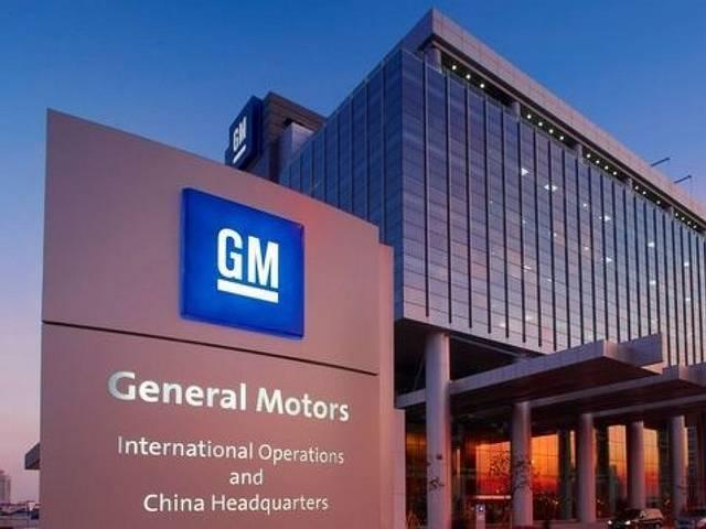 GM raises 2018 profit forecast, sees stronger 2019 earnings