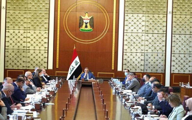 مجلس الوزراء العراقي برئاسة مصطفى الكاظمي