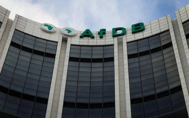 مقر البنك الأفريقي للتنمية