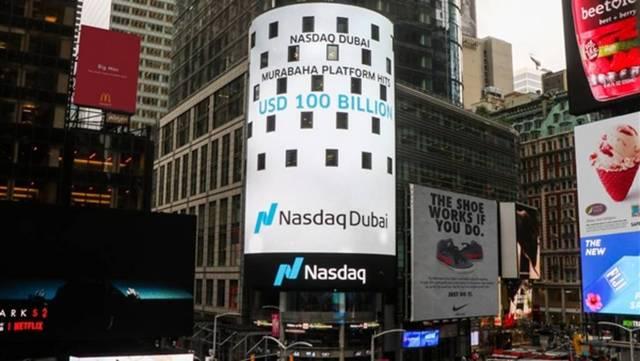 DIB lists $750m sukuk on Nasdaq Dubai