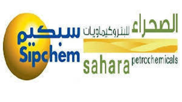 الجزيرة كابيتال ترصد المميزات والمعوقات لعملية الاندماج بين سبكيم والصحراء معلومات مباشر