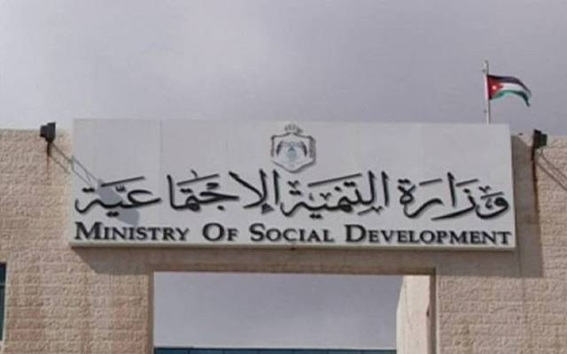 التنمية الاجتماعية الأردنية
