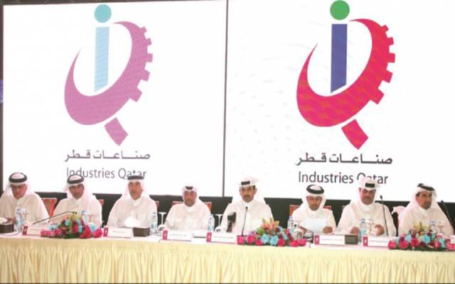 """أرباح """"صناعات قطر"""" تنخفض أكثر من 50% خلال 9 أشهر"""