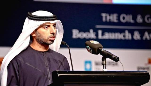 سهيل المزروعي - وزير الطاقة الإماراتي