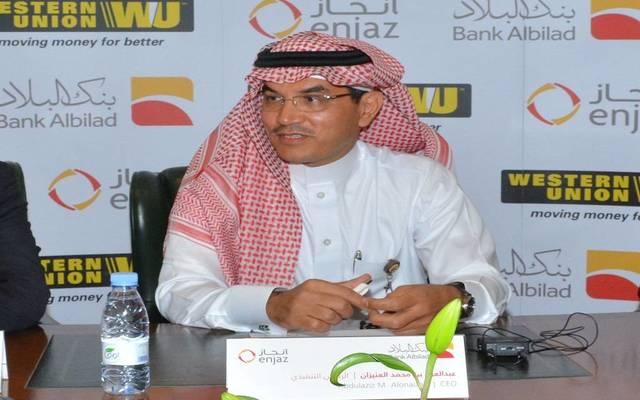 Remittances volume for Enjaz to rise 50% through AlBilad Net
