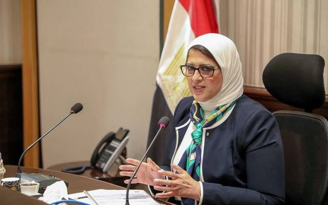 وزيرة الصحة المصرية