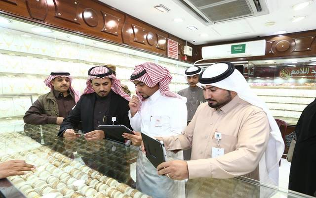 محل ذهب بالمملكة العربية السعودية