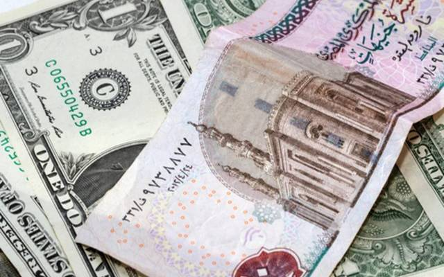 The USD declined against the EGP at 15 banks