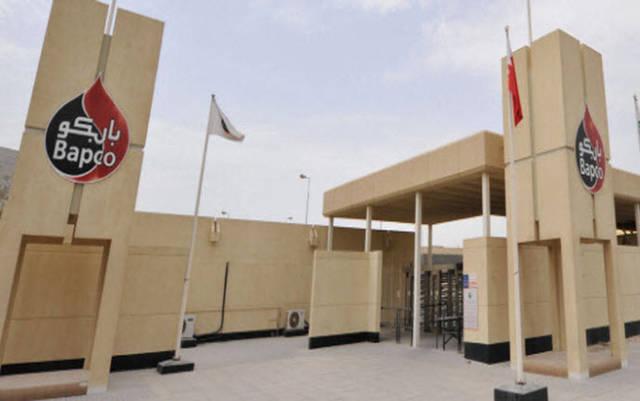 مقر نفط البحرين (بابكو)
