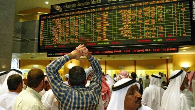 The general index rose 0.45%, or 41.33 points, to 9,200.10 points.