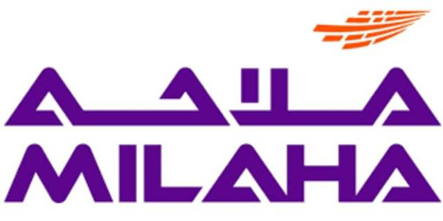 Milaha has signed a purchase and sale agreement to acquire the Qatar Investment Authority's entire stake in Nakilat