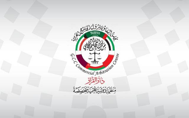 شعار مركز دار القرار