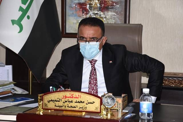 Iraqi Minister of Health: 32 martyrs are the outcome of the two terrorist bombings in Baghdad