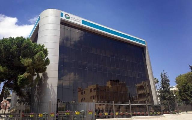 مقر شركة البوتاس العربية