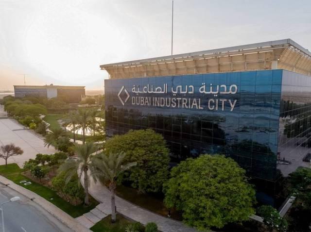 مقر مدينة دبي الصناعية