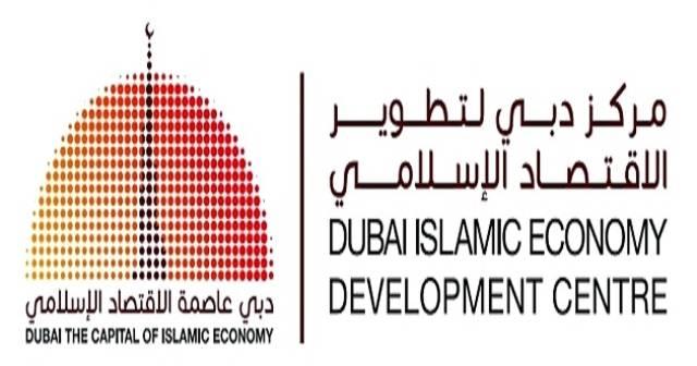 سلطان بن سعيد المنصوري: مقومات عديدة لنجاح إصدارات الصكوك وإدراجها في دبي والإمارات بشكل عام
