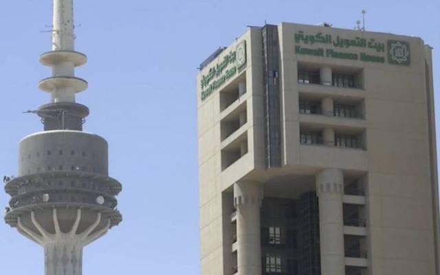 """مقر """"بيتك"""" في الكويت"""