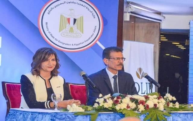 استبدال مؤتمر الكيانات المصرية بالخارج باجتماعات للروابط والاتحادات الممثلة