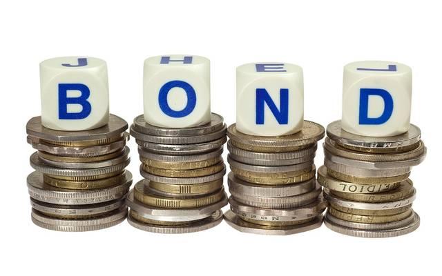 تراجع عائد السندات الأمريكية مع ترقب مزاد لبيع ديون جديدة