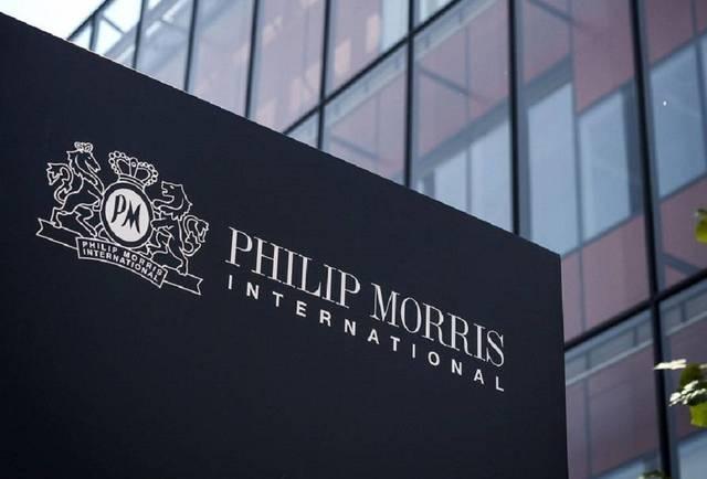 شركة فيليب موريس الأمريكية