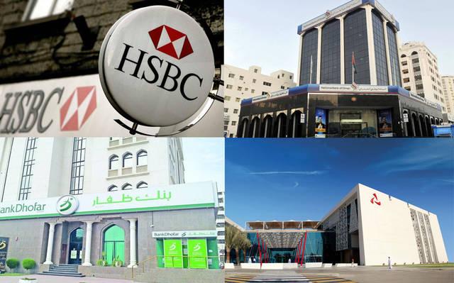 البنوك العمانية تذيلت القائمة