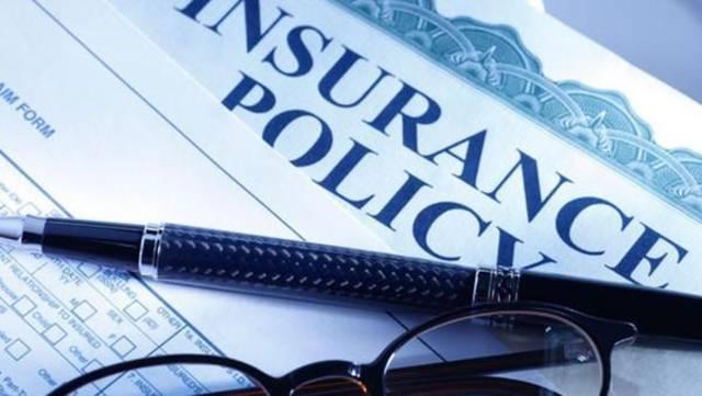 قطاع التأمين