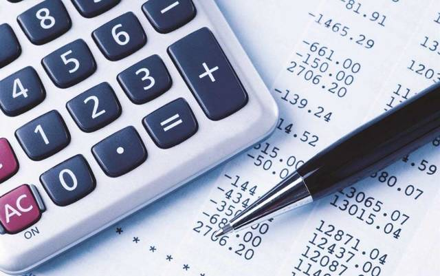 نتائج أعمال البنوك المدرجة بمجلس التعاون الخليجي