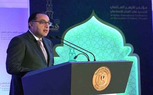 رئيس الوزراء خلال مشاركته بمؤتمر الأزهر العالمي