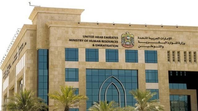 الإمارات تحدد إجازة عيد الأضحى للقطاع الخاص