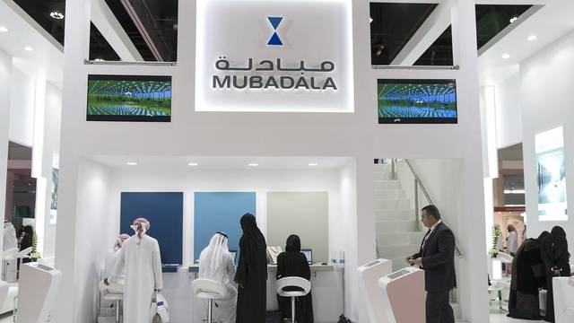 Abu Dhabi's state investor transferred the amount of the deal to the US government on 10 December 2018