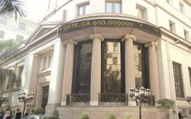 1.2 مليون الأسهم المستجيبة لعرض أمريكانا مصر تمهيداً للشطب