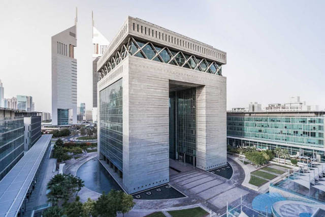 DIFC eyes expansion in Islamic finance; registered firms rise in H1 - CEO