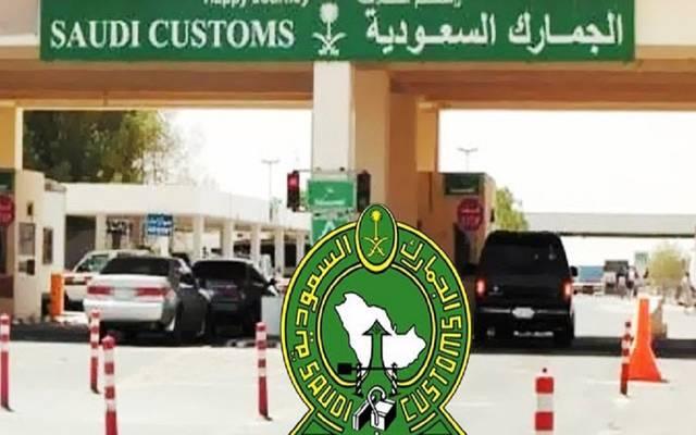 """الجمارك السعودية:لا حاجة لإرفاق """"شهادة المنشأ"""" مع مستندات الفسح الجمركي"""
