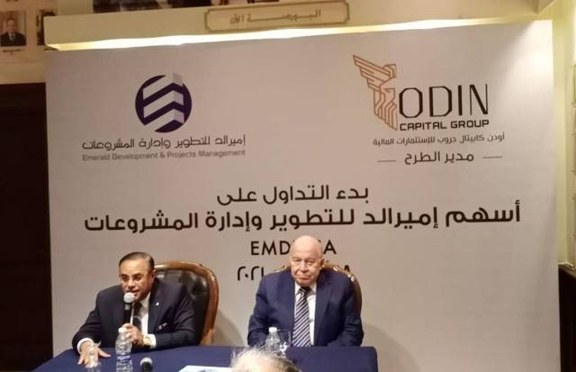 The project is expected to generate EGP 4 billion in sales