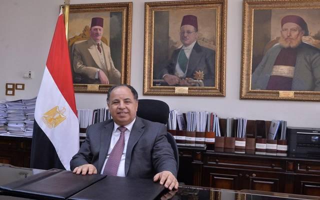 محمد معيط وزير المالية في مصر