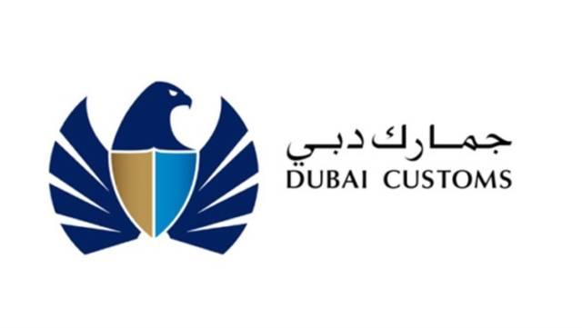 جمارك دبي تنجز 9.6 مليون معاملة في عام 2018