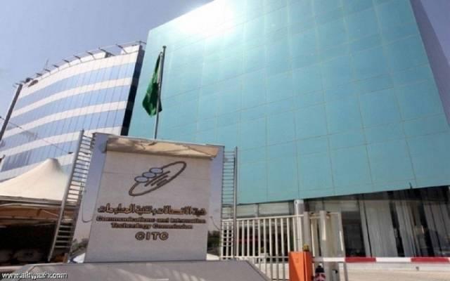 """الاتصالات السعودية تُطلِق برنامج """"رواد التقنية"""" لرواد الأعمال"""