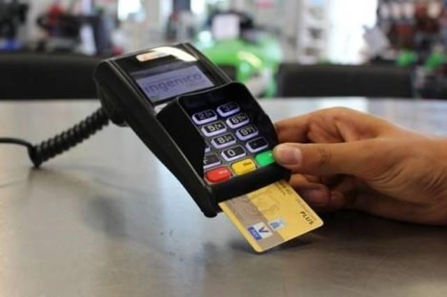 توقعات بنمو الطلب على الدفع الرقمي بالإمارات 40%