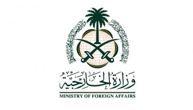 السعودية والبحرين تدينان التصرفات القطرية