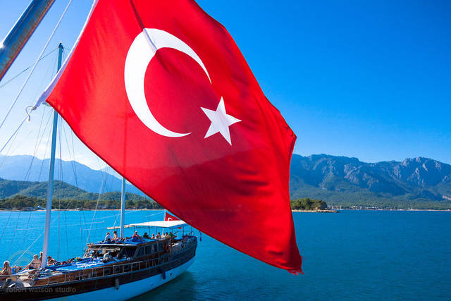Turkey's C.bank leaves interest rates unchanged