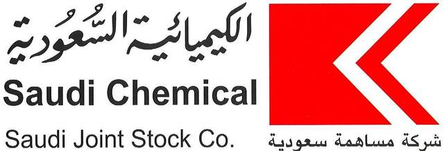 Saudi Chemical's lawsuit against MOH turned down - Mubasher Info