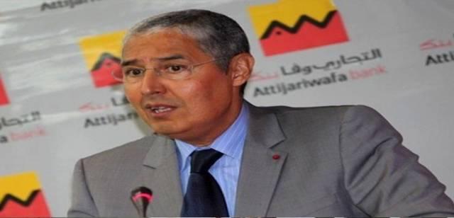 محمد الكتاني، رئيس مجلس إدارة بنك التجاري وفا بنك المغربي