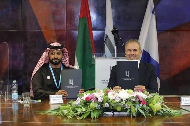 Dubai's DMCC opens representative office in Tel Aviv