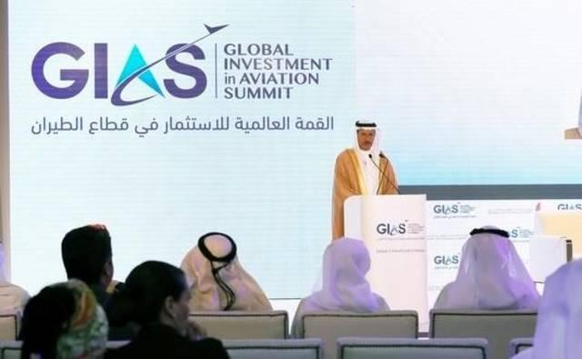 جانب من القمة العالمية للاستثمار بقطاع الطيران