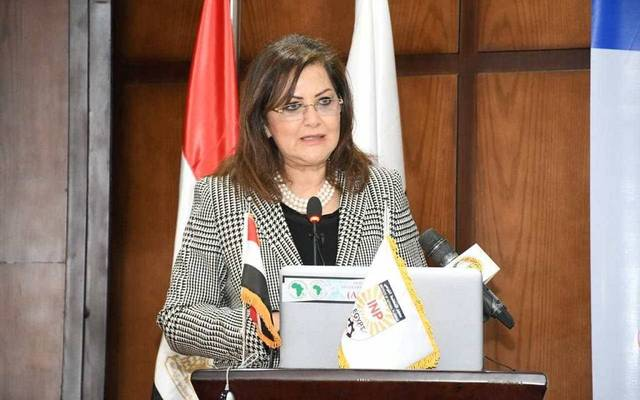 Minister of Planning and Economic Development, Hala El-Saeed