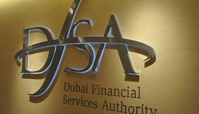 مقر سلطة دبي للخدمات المالية